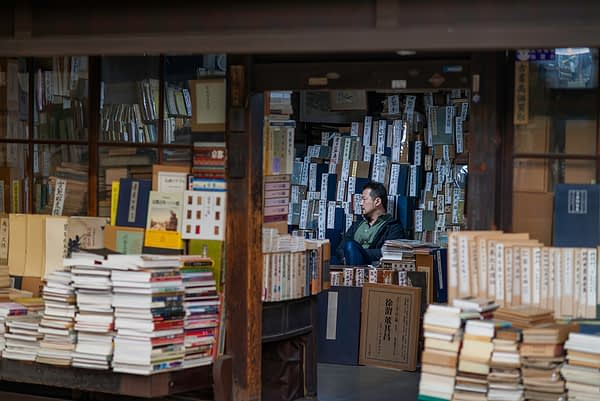 Bookstore, Kyoto, Japan