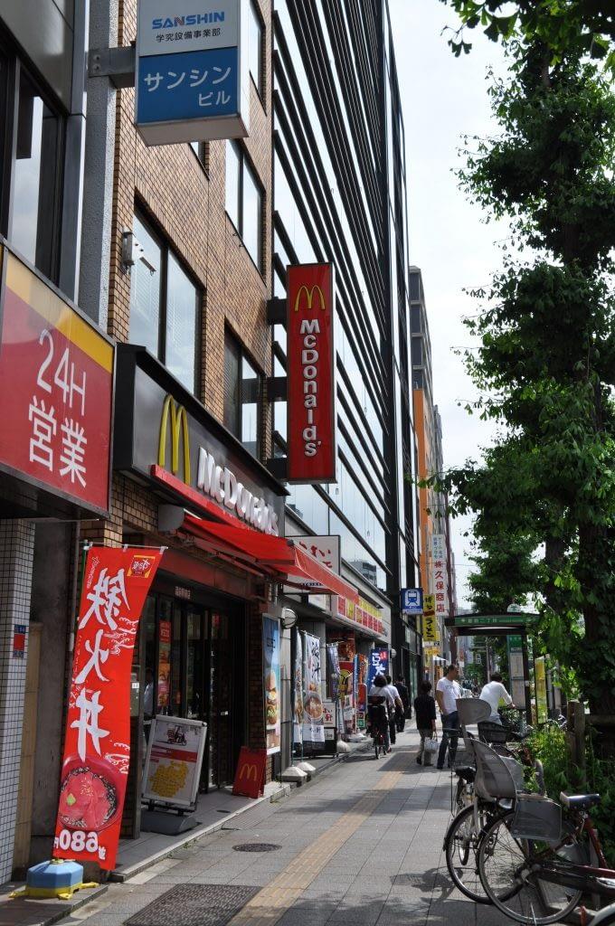 Kuramae McDonalds Tokyo Japan