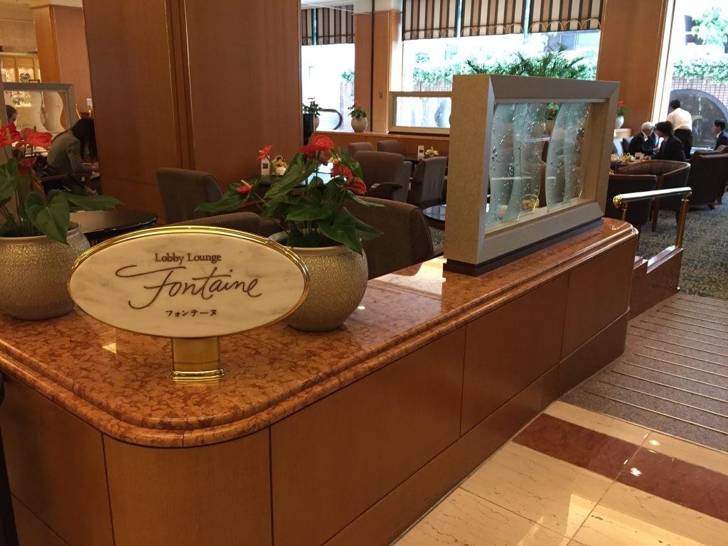 Fontaine Bar, Royal Park Hotel Tokyo, Japan