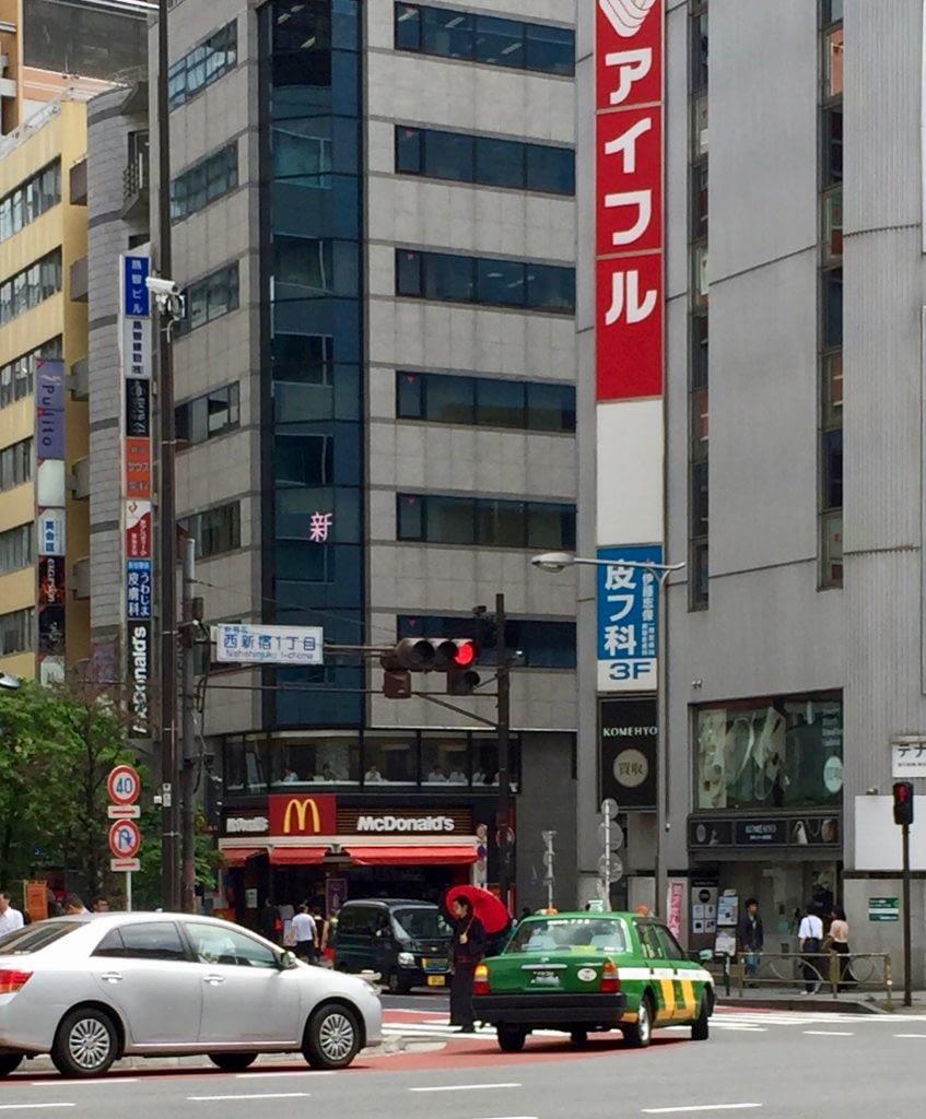 McDonalds Restaurant From Street Near Shinjuku Station Shinjuku Japan