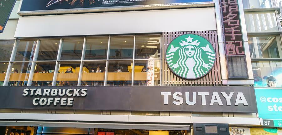 Starbucks, Shibuya Crossing, Tokyo, Japan