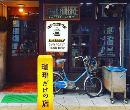 Café de l'Ambre, Ginza, Tokyo, Japan