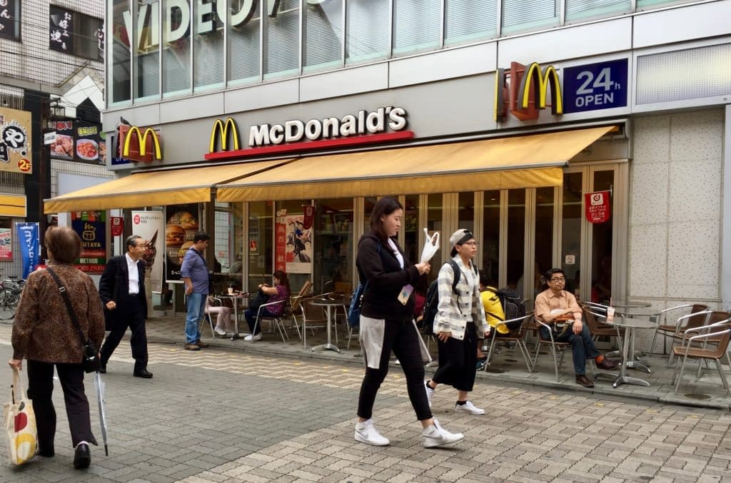 McDonalds Restaurant Near Asakusa Tokyo Japan