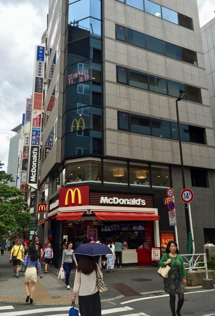 McDonalds Restaurant Sign With 2nd Floor View From Street Near Shinjuku Station Shinjuku Japan