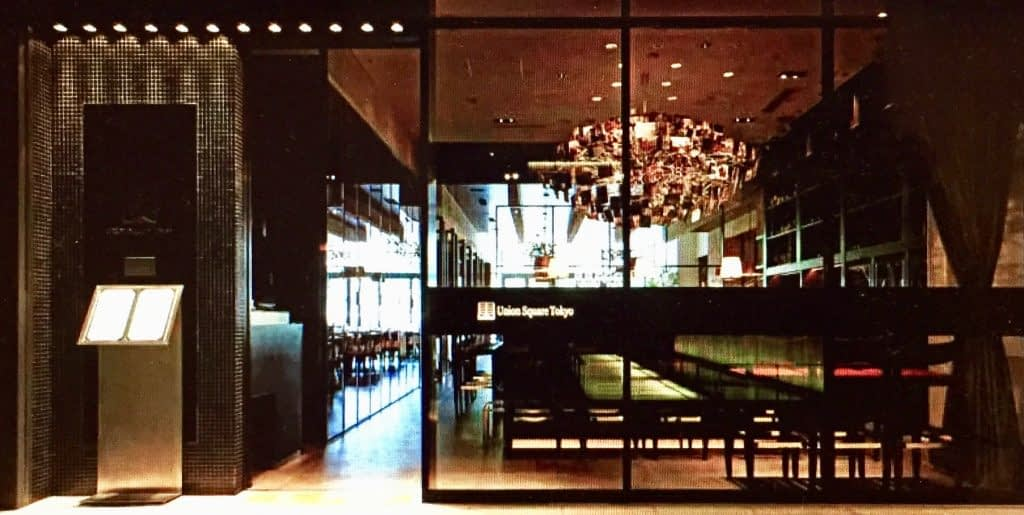 View from Lobby, Union Square Restaurant, Tokyo Midtown, Japan