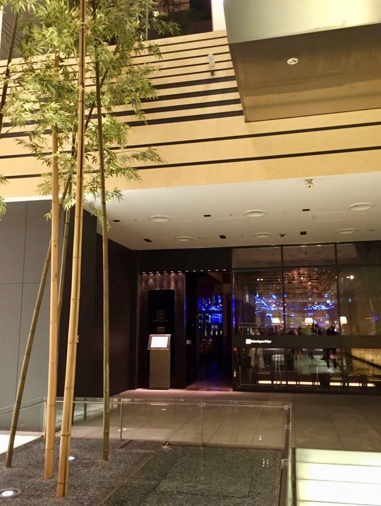 Exterior, Union Square Restaurant, Midtown, Tokyo, Japan