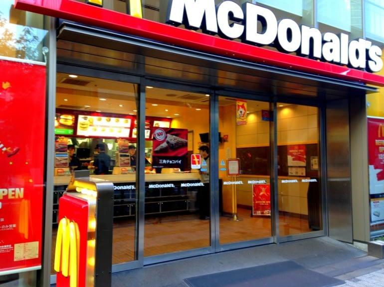 McDonald's Akihabara Tokyo Japan