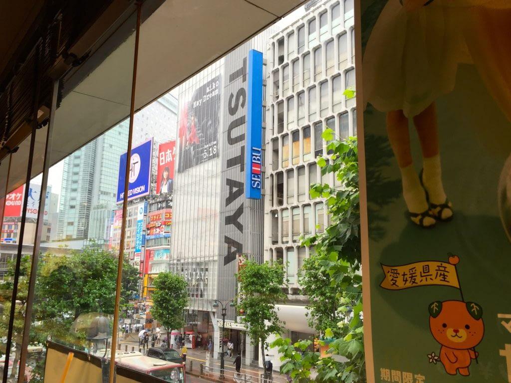 McDonalds View Of Scramble Crossing Shibuya Tokyo Japan